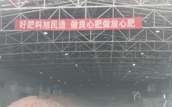中国生物有机肥的发展现状分享