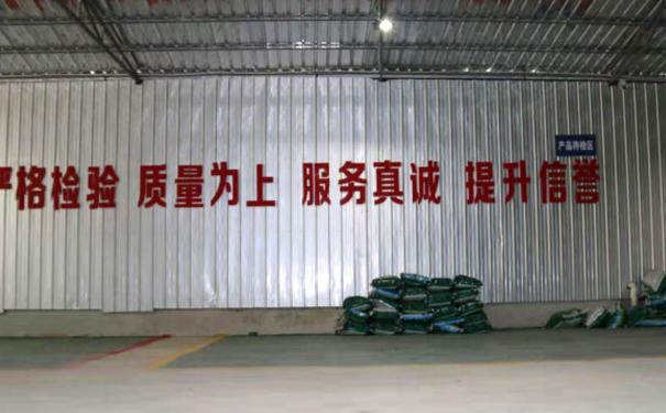 贵州有机肥
