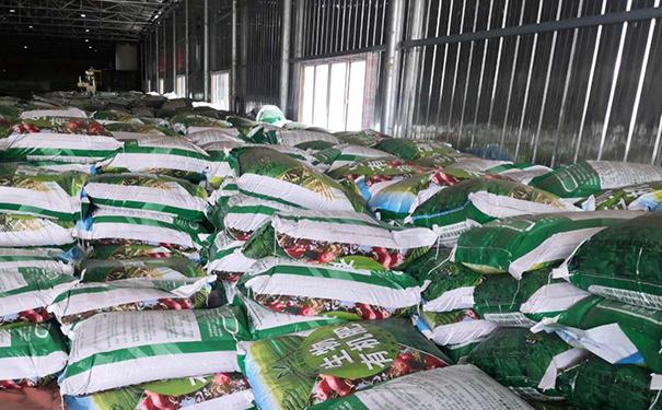 贵州粉状生物有机肥厂家