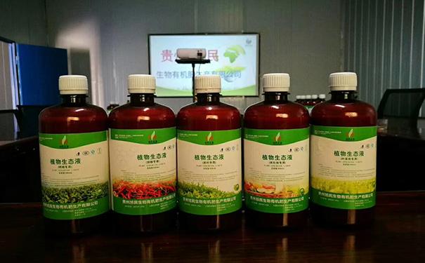 贵州液态肥厂家