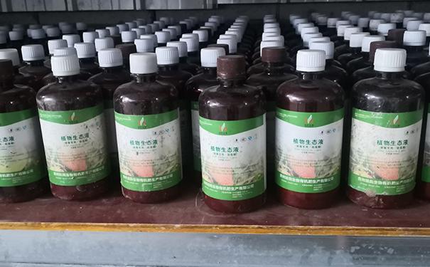 贵州生物有机肥厂家