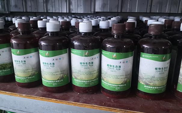 贵州生物有机肥销售