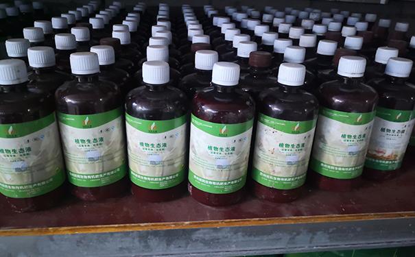 贵州植物专用生态液