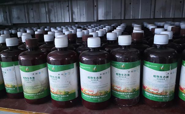 广西生物菌剂