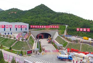 京張鐵路八達嶺長城站