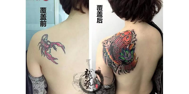 表示,《水浒传》中,至少就有三个身满刺青的主要人物:花和尚鲁智深,九