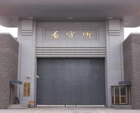 贵州省监狱门禁系统、AB门禁系统项目