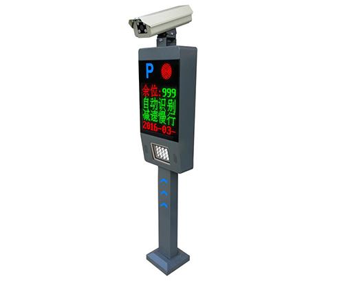 智慧TK100车牌识别系统