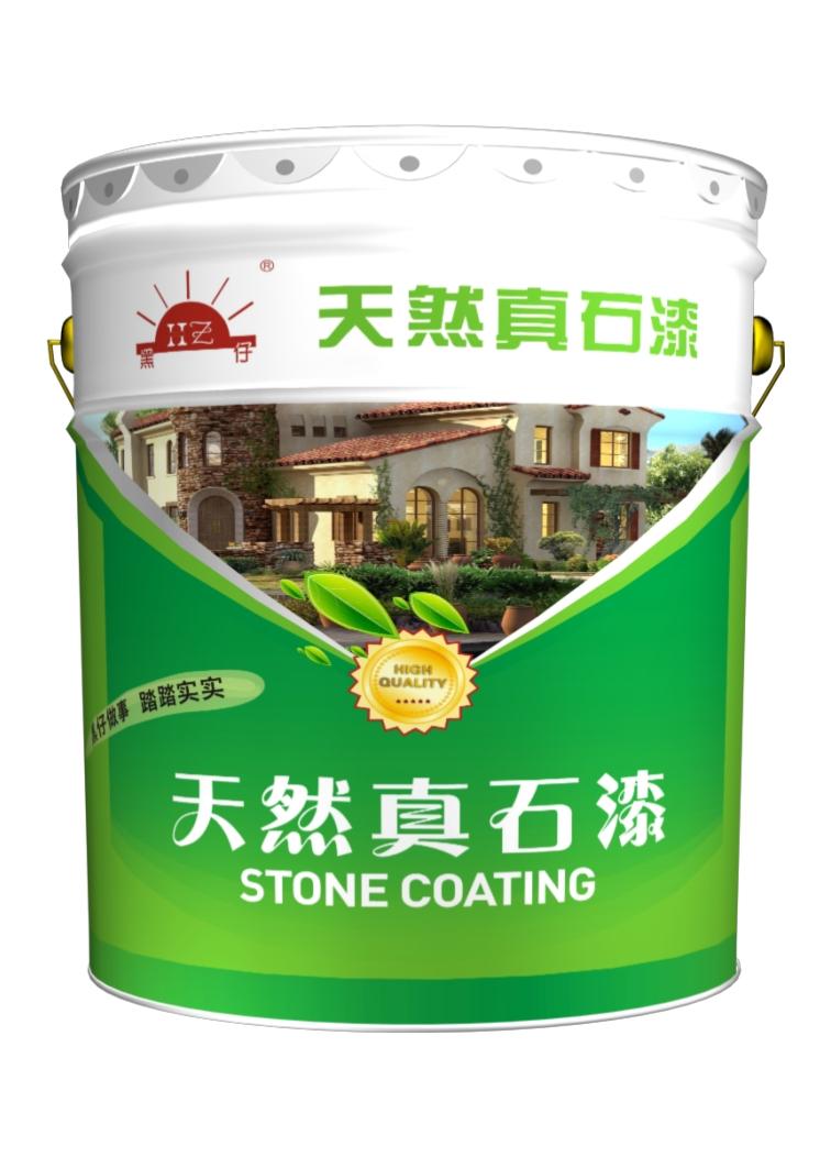 銅仁外墻真石漆廠家
