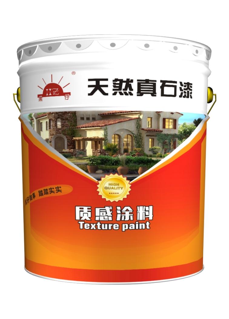 銅仁乳膠漆生產廠家