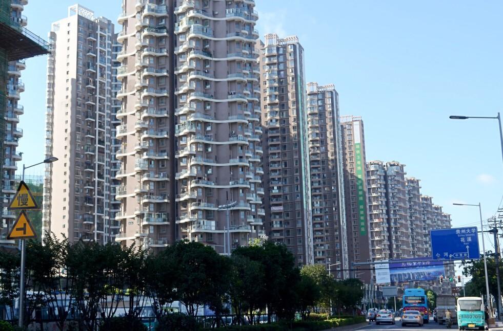 騰龍灣(花溪大道)