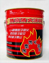貴州保溫材料廠家