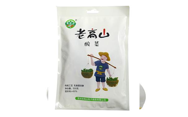 贵州老高山食品有限公司