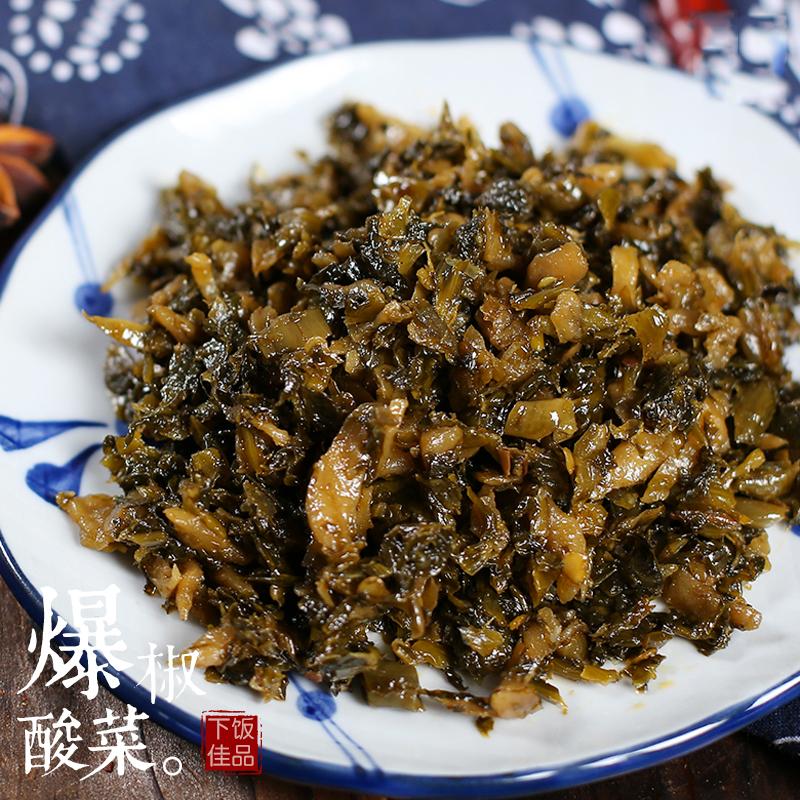 贵州开胃老坛酸菜公司