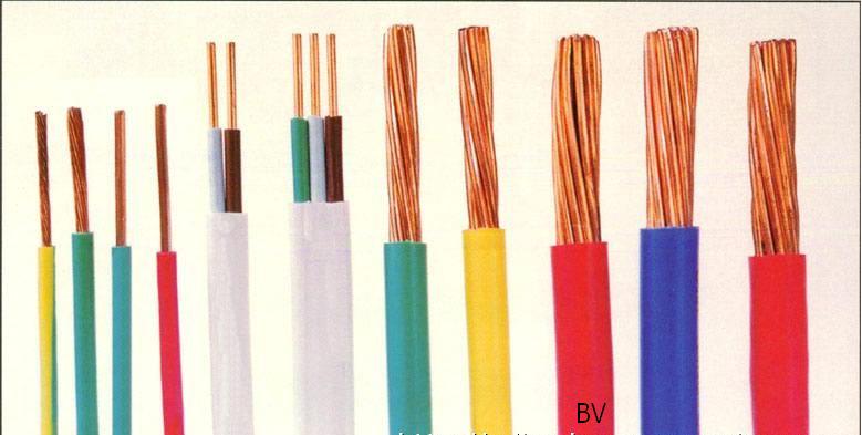 贵阳BV线和家装弱电线常用知识小编为你解答