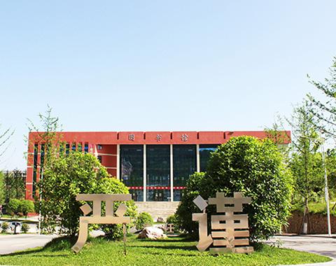贵州轻轨高铁学校