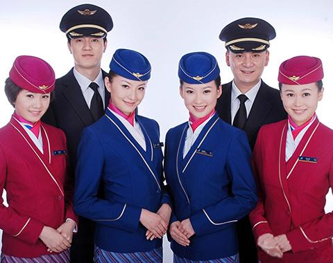 贵州空乘学校