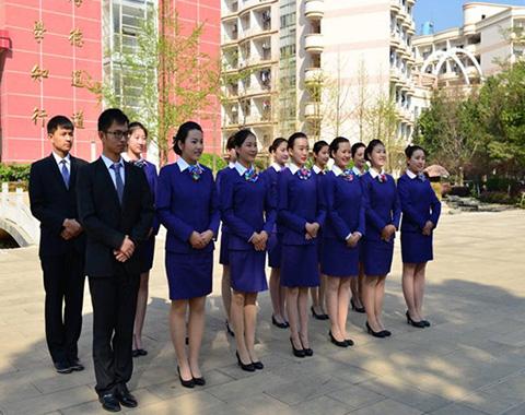 贵州航空乘务学院