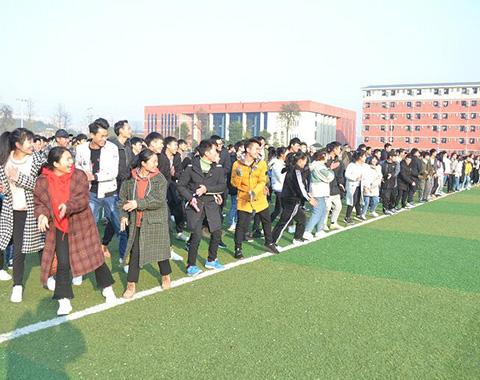 贵阳幼儿师范学校