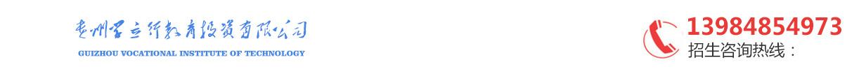 中职学校_Logo