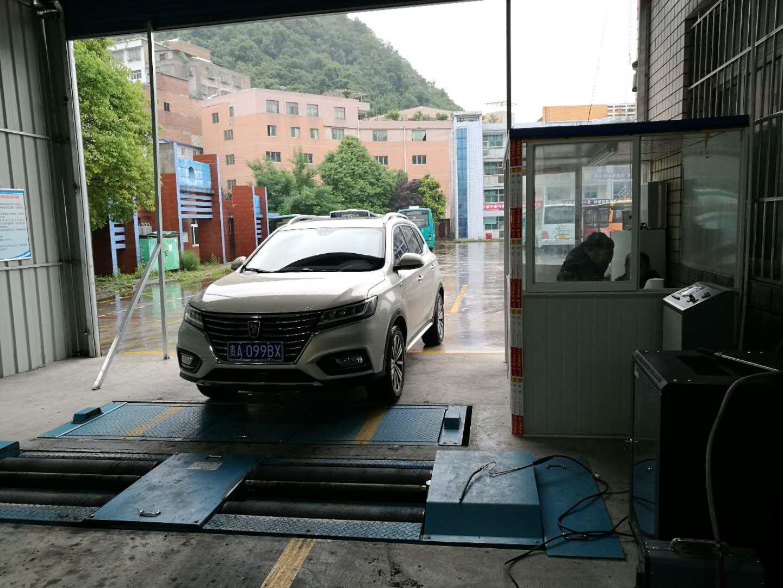 貴州機動車檢測設備