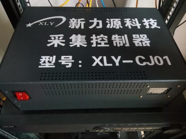 貴州汽車檢測設備批發——信號采集控制器