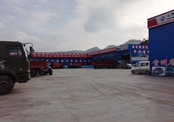 騰馳機動車檢測站