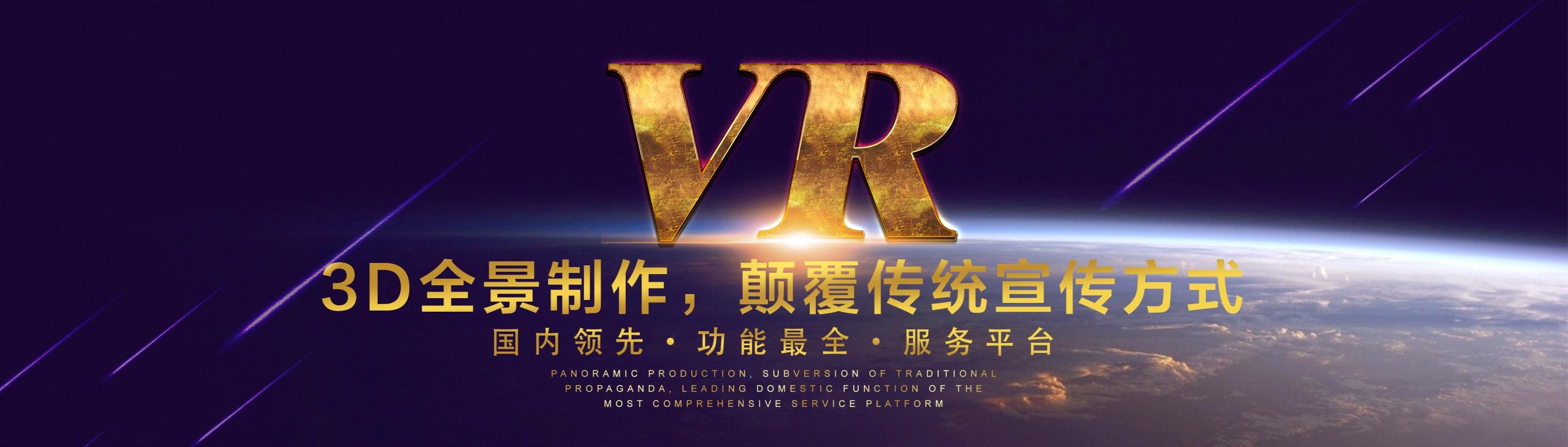 貴州廣告設計