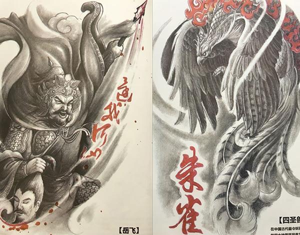 传统彩色纹身图案1