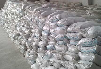 贵州水泥添加剂销售