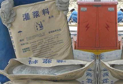 贵州灌浆料