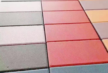 彩色透水砖厂家