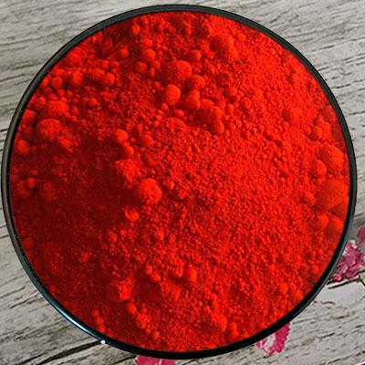 贵州氧化铁红