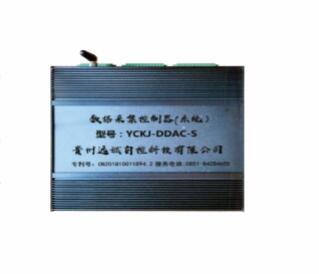 贵州数据采集控制器