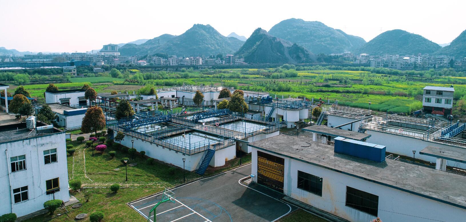 平坝污水处理厂
