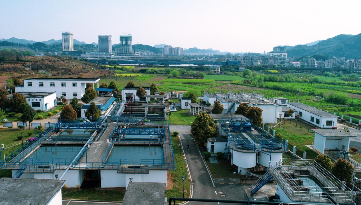 贵州污水处理厂