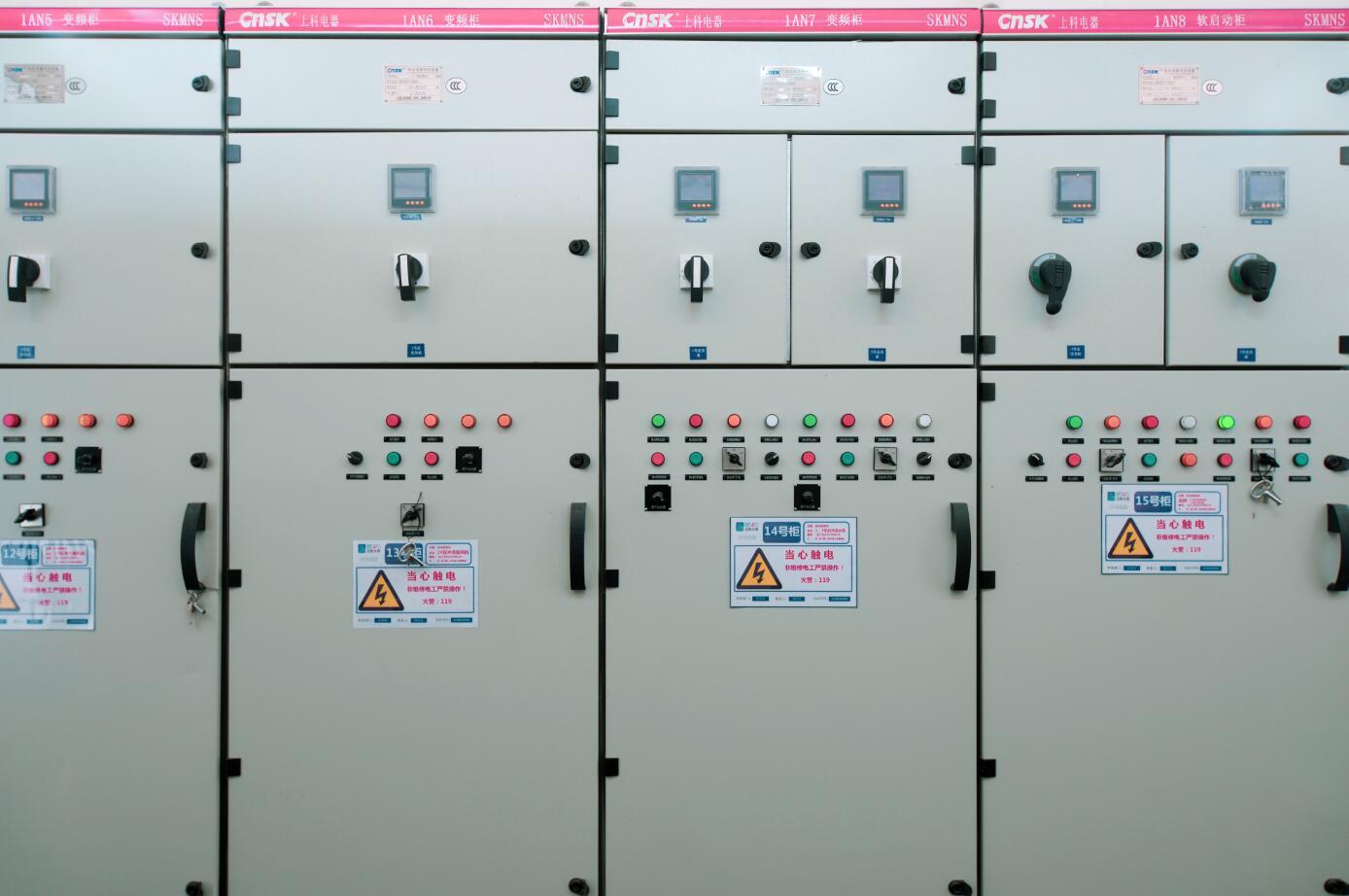 贵州变频器控制柜厂