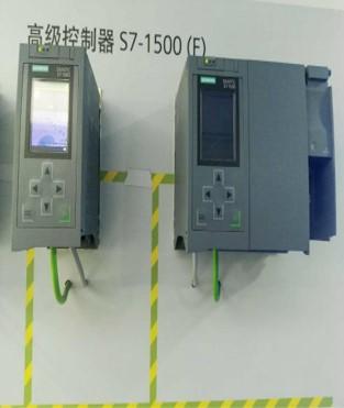 贵州自动化控制系统