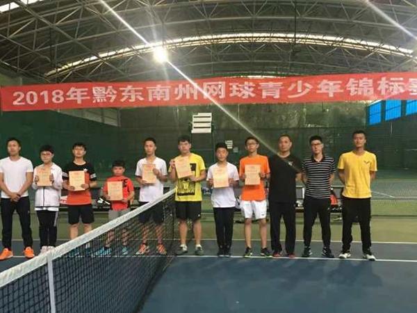 贵阳网球培训