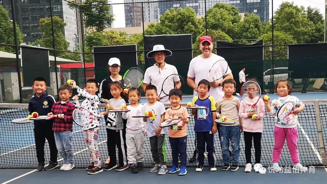 贵州网球培训哪里好