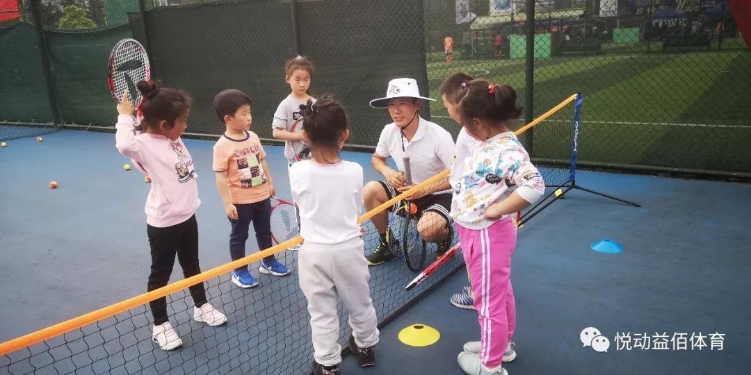 贵阳网球培训班