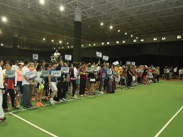公司网球团建培训