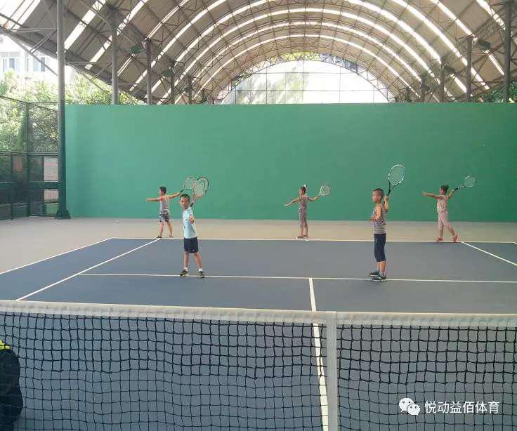 青少年网球培训