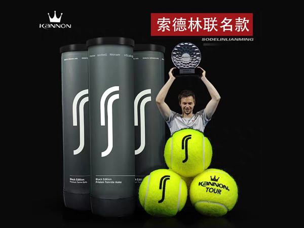 贵阳冠群网球