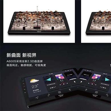 贵州360全景导航公司