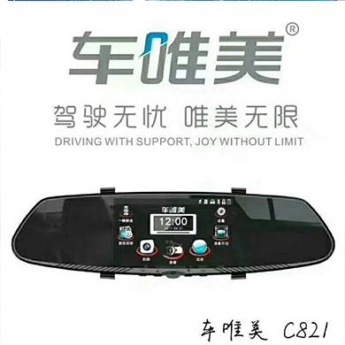 贵州360行车记录仪