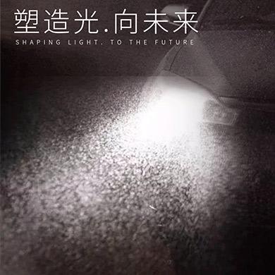 贵州云鼎峰讲解汽车灯里有水汽…