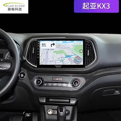 贵州360全景导航