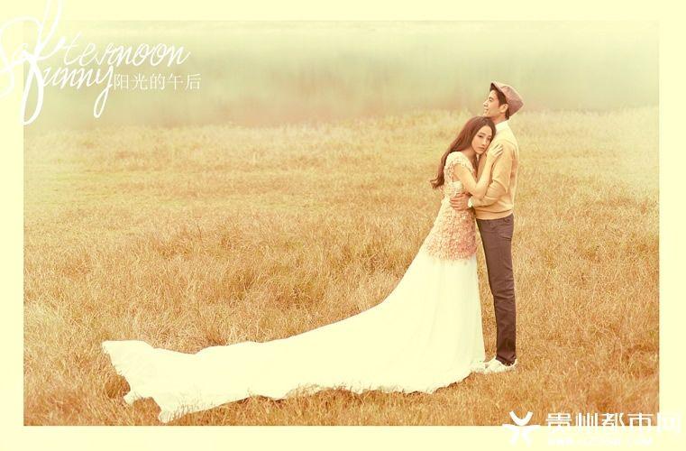 贵阳婚纱摄影