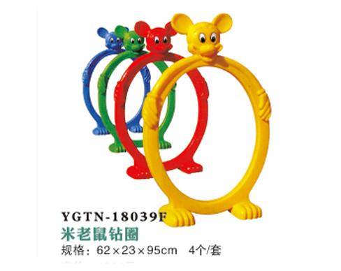 贵州幼儿园游乐设备